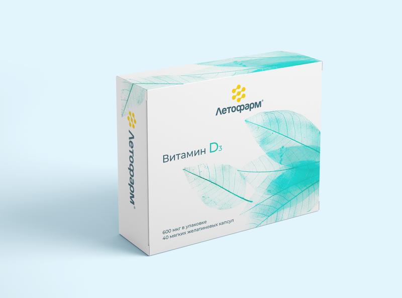 Branding for pills typography pills medecine minimal art ui design branding