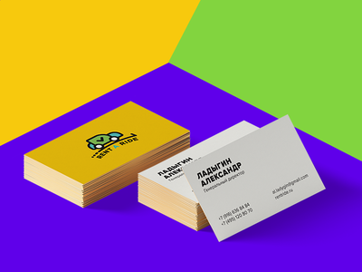 Minimalistic business cards for Rent a Ride car rental service identity startup simple clear bright business cards letterhead branding car