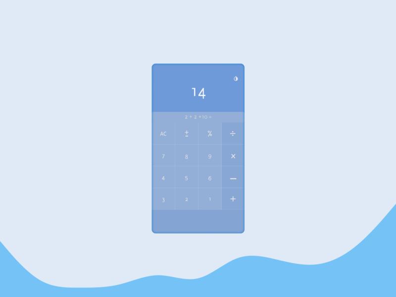 Calculator - DailyUI 004 minimal app design ui ux dailyui