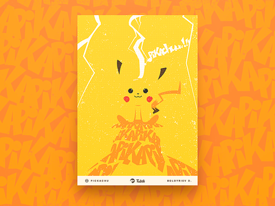 Poster Pikachu