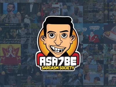 Asa7be Sarcasm Society Logo socialmedia community society asa7be sarcasm comics logodesign mascot logo mascot illustration creative branding logo