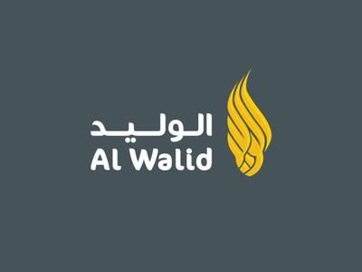 Al Walid Logo design premium calligraphy logo calligraphy typogaphy brand identity branding design branding saudi arabia ksa hospitality tourism arabic logo