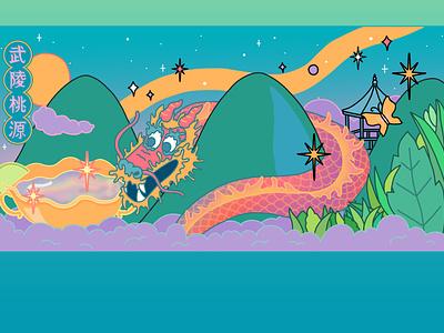 Paradise 일러스트레이션 매거진 일러스트 일러스트 포스터 poster design posters dragon illustration editorial design illustration digitalart magazine illustration illustration digital editorial illustration editorial cute illustration colors colorful