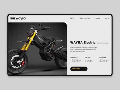 Wayra Electric bike grid interface electric bike bike wayra tildaschool site desktop design concept web ux ui