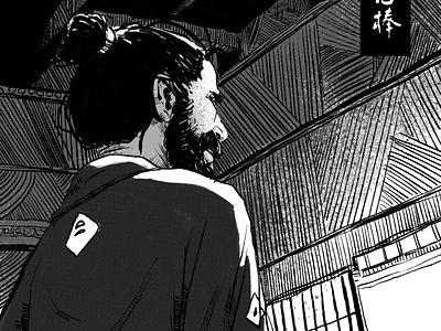 Yojimbo comics character portrait photoshop digital illustration