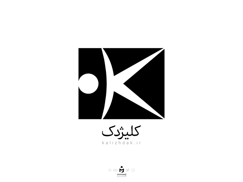 لوگوی کلیژدک (Kalizhdak Theater News Logo) news iran khorasan winner competition bw klogo kletter body human performance scene theatre theater performer typography brand brandind logo bird