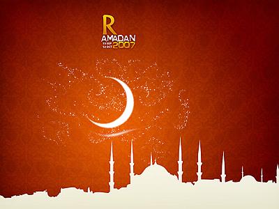Ramadan Wallpaper ramadan wallpaper moon print