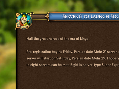 Announcement Page strategy game announcement page online circle brown