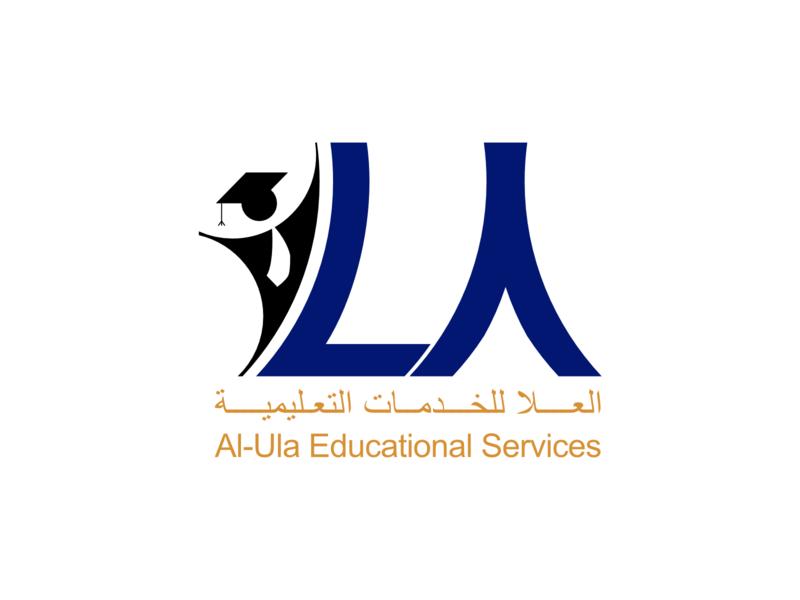 Al-Ula Educational Services Logo affinity designer affinitydesigner affinity education logo educational education logos logo design logodesign logo branding vector flat design