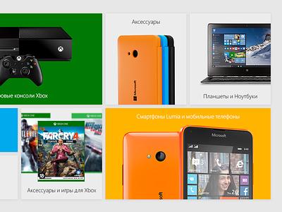 Microsoft brand-zone for Svyaznoy webshop design ui microsoft web