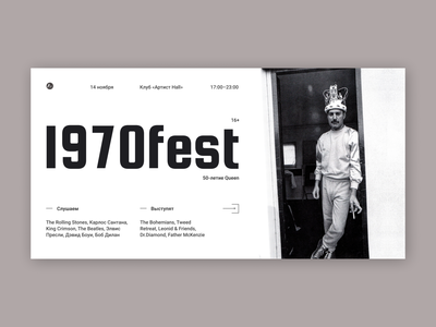 #shottober2020 No:07/31 musicfestival festival music 1970 mercury ui web design webdesign website dailydesignchallenge uidesign
