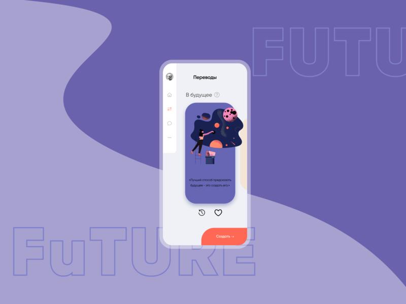 Concept App Money Transfer in Time. Future. type art illustrator flat app illustration design ux ui