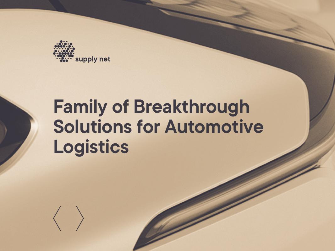 Supply Net automotive ui