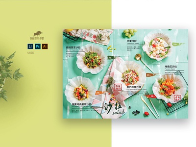 Print design of Menu for restaurant. Food photo, layout food photography menu design drinks spaghetti snack sweetmeats salad pizza steak restaurant