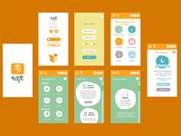Mobile App Design - Root