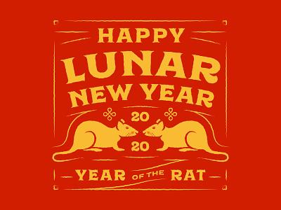 Lunar New Year 2020 2020 design rat illustration lunar new year