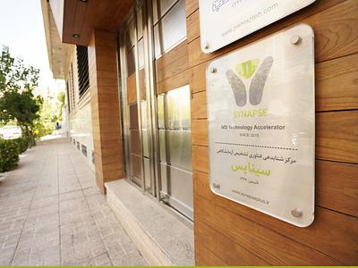 SYNAPSE Accelerator Logo Design accelerator synapse turkey iran ایران ابراهیم عاشوری گرافیست ابراهیم عاشوری طراح ابراهیم عاشوری ebrahimashuri design ebrahim ashouri