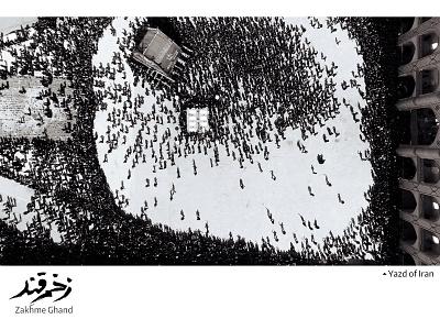 ZAKHME GHAND Documentary Logotype Design طراح پوستر فیلم طراحی پوستر فیلم مستند زخم قند مهدی باقری زخم قند سینما حقیقت زخم قند فیلیمو فیلم مستند زخم قند film festival film poster logo ebrahimashuri design ebrahim ashouri ابراهیم عاشوری ابراهیم عاشوری طراح