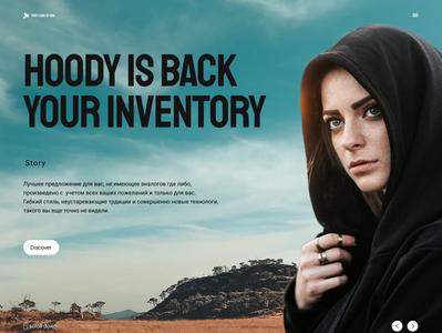 online store baner web design
