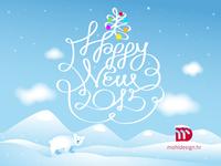 Happy 2015 Dribbblers!