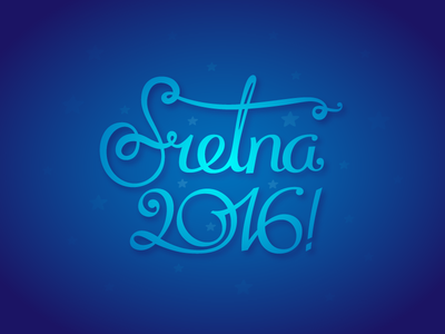 Sretna 2016! • Happy 2016! happy 2016 sretna 2016 vector illustration type design hand made mohldesign