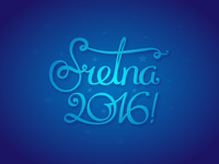 Sretna 2016! • Happy 2016!