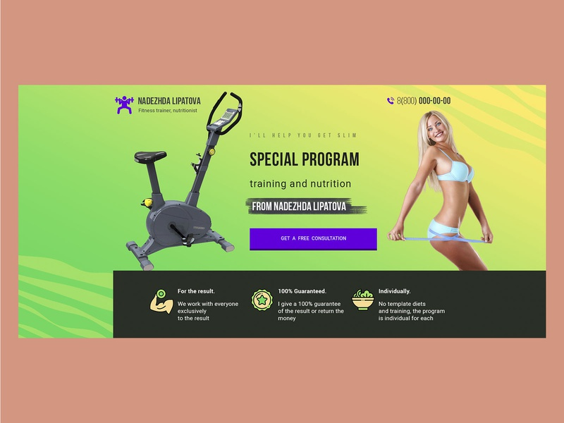 Special program training and nutrition web design