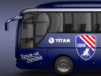 """Design of bus for football club """"Tavriya"""" (Simferopol)"""