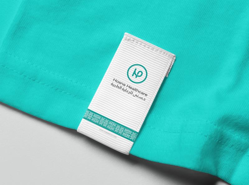 Hosna Healthcare Brand Identity healthcare medical شعارات logo logo mark logo concept minimal logo design براندينج visual identity branding