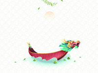 Dragon interface China France san fransisco background art china san francisco backgrounds