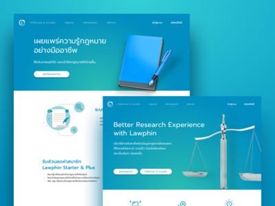 Lawphin Website
