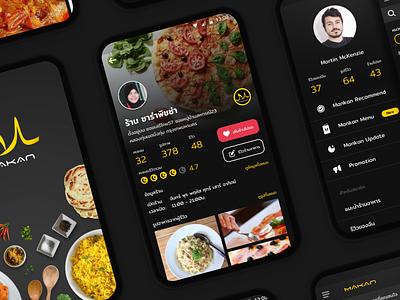Markan App | Halal Food apps mobile illustration icon ui application design app uidesign yellow dark theme dark background dark app dark black halal food halal food app