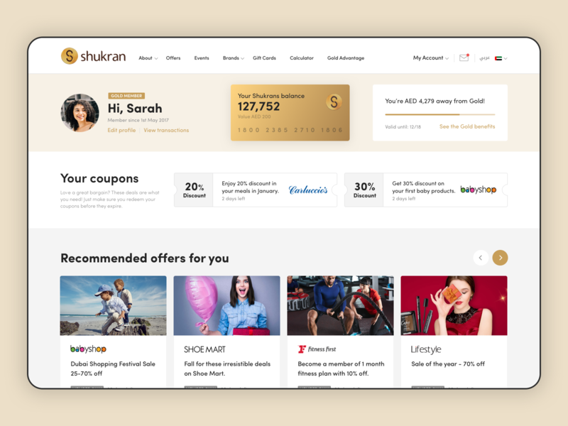 Shukran Case study loyalty app loyalty program loyalty card loyalty design clean layout responsive design ui e-commerce web design flat design