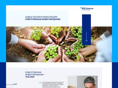 VTB capital investment management ux design investment capital