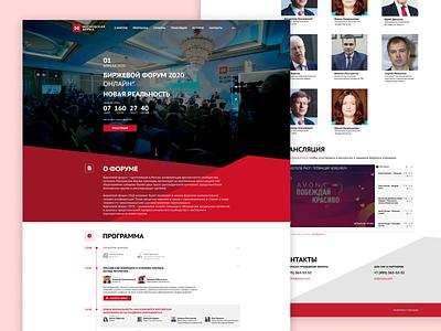 Moscow exchange forum 2020 design ui investment forum landingpage moex