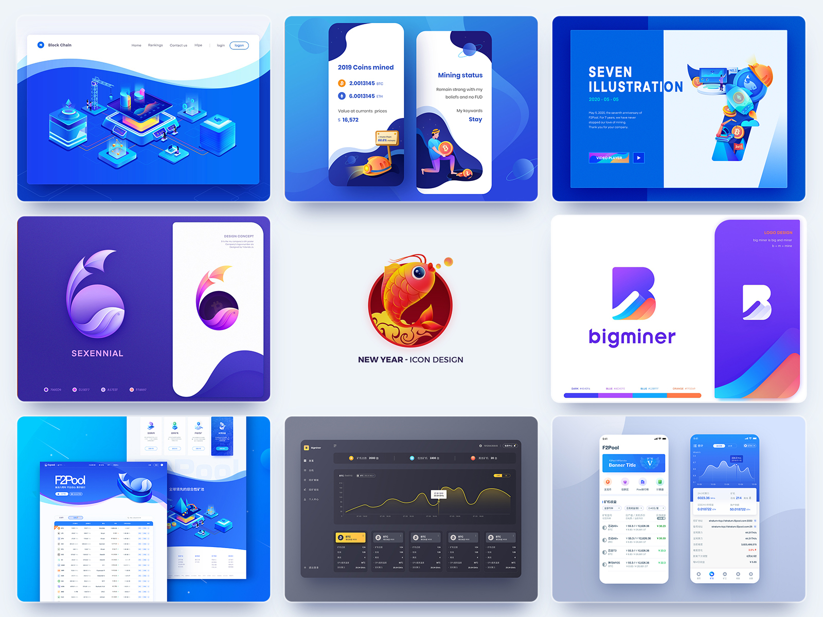 2018-2020 Company Design uidesigner top 9 new year six visual style guide banner dashboard ui web design ios app design illustration numbers icon design logo design people landingpage brand book gradient branding protfolio
