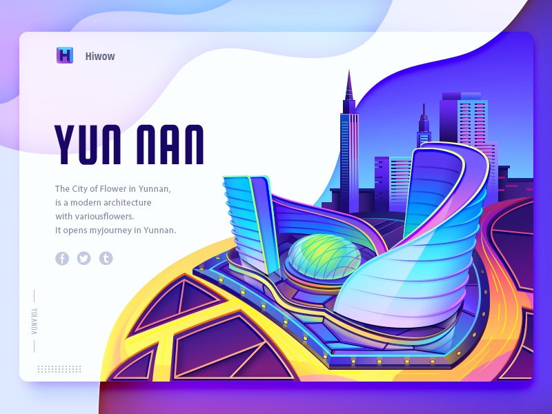 Chinese Architecture Design( illustration , building picture) yunnan architecture loading page icons web design landscape universe gradient colors house city china building ui design hiwow illustration