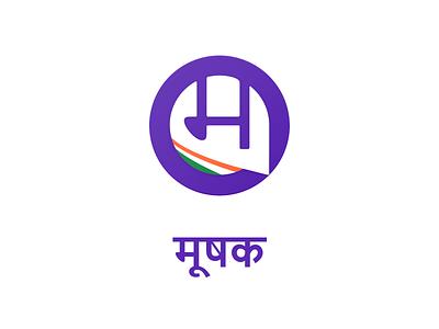 Mooshak Icon Design branding brand identity icon