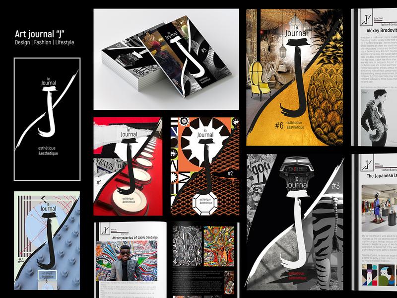 J Journal ekaterina mungalova ekaterina mungalova magazime artjournal editorial design editorial art abstract design abstract art branding design