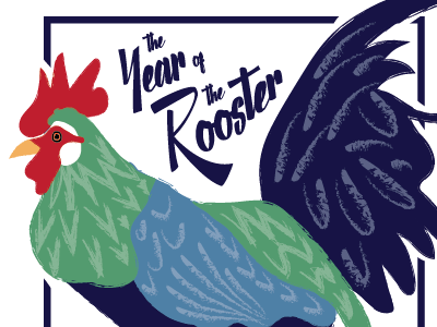 Year of the Rooster colorful bright illustration year astrology chinese rooster
