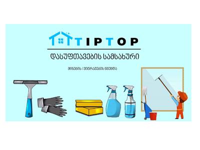 TipTop banner banner bannerdesign cleaning