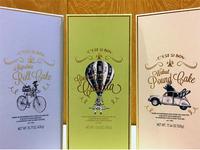 Paris Baguette Packaging