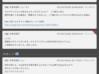 2ch Forum Thread Theme