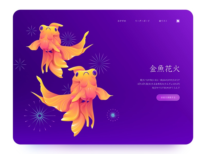 Goldfish japan vector illustration landing page fish web purple ocean goldfish