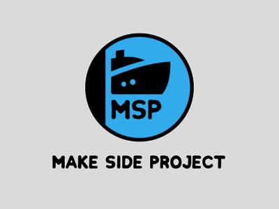 Make Side Project side project branding logo