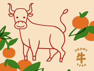 Year of Ox 2021 drawing procreate illustration tangerine chinese ox lunarnewyear new year 新年 牛