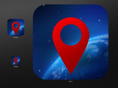 Hemoglobe Logo v1 ios app globe