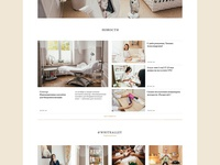 White Alley main page