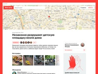 My City — place page