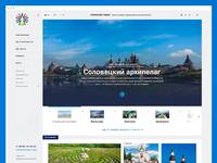 Pomorland.travel main page
